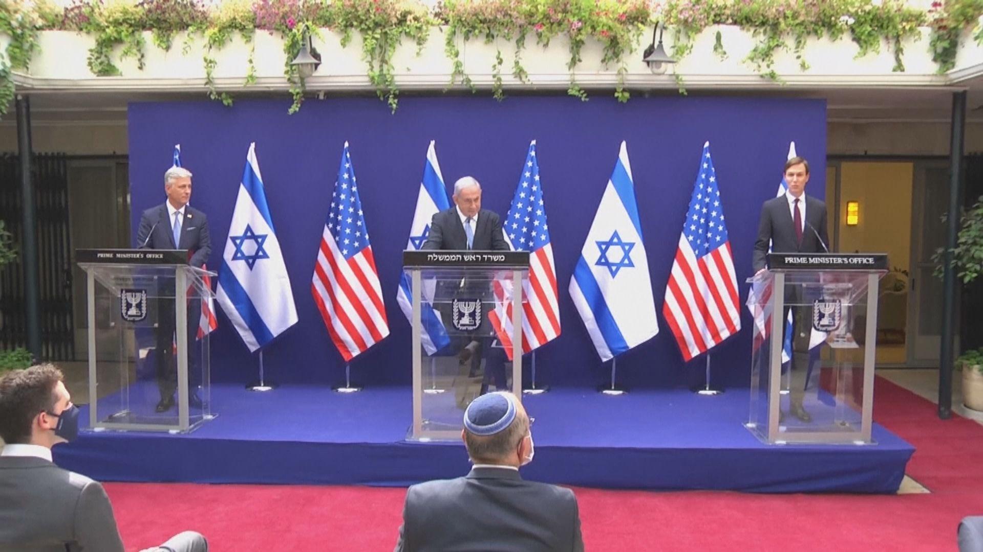 庫什納與奧布萊恩到訪以色列