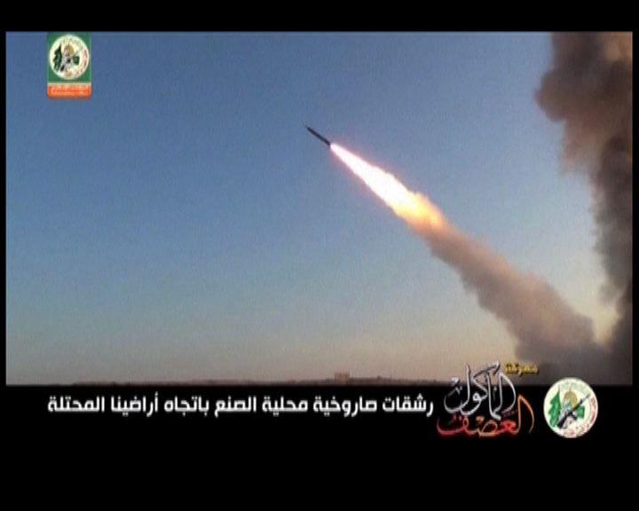 哈馬斯拒絕停火發射多枚火箭炮