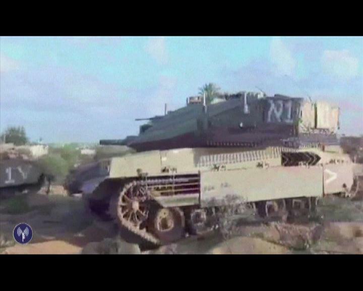 以軍續派大軍進攻加沙地區