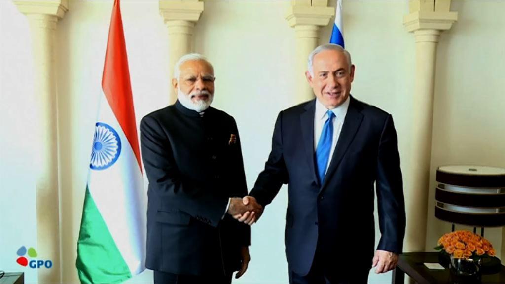 印度總理莫迪歷史性訪問以色列