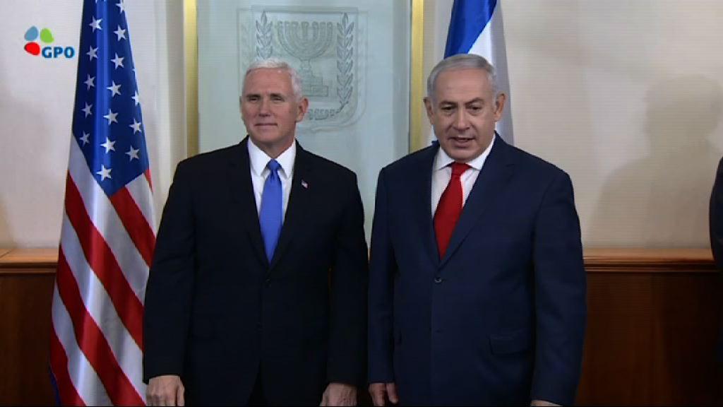彭斯:榮幸到以國首都耶路撒冷