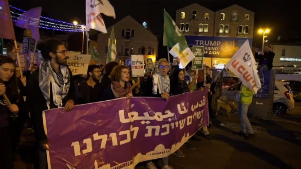 多處示威抗議美國駐以色列大使館遷往耶路撒冷