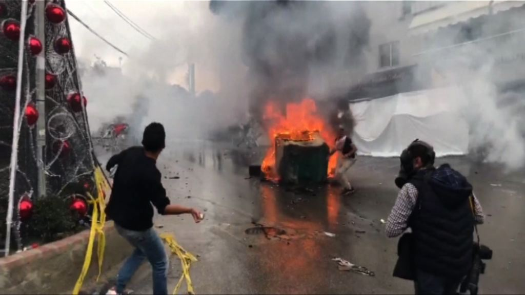 黎巴嫩反美示威觸發衝突