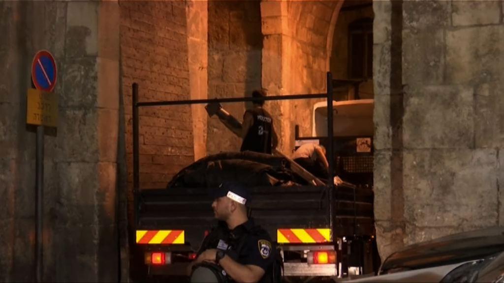 以色列突宣布移除聖殿山金屬探測器