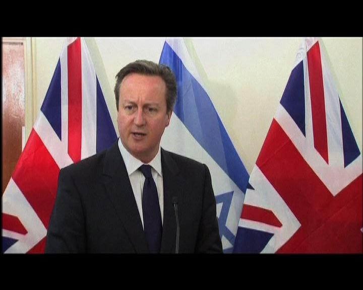 卡梅倫任英揆後首訪以色列