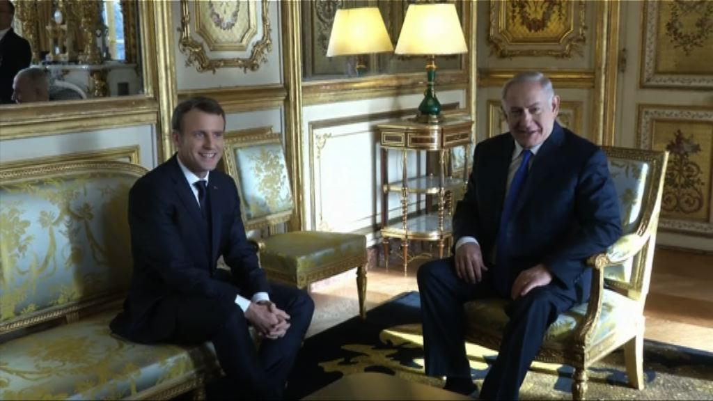 法國反對改變耶路撒冷地位 促以色列釋善意