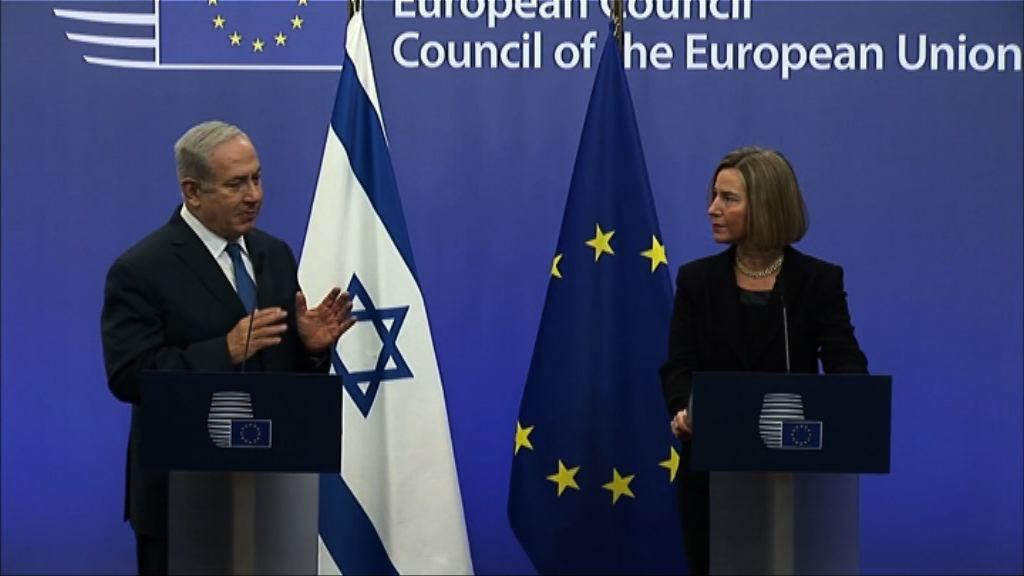 以國促歐洲承認耶路撒冷為其首都