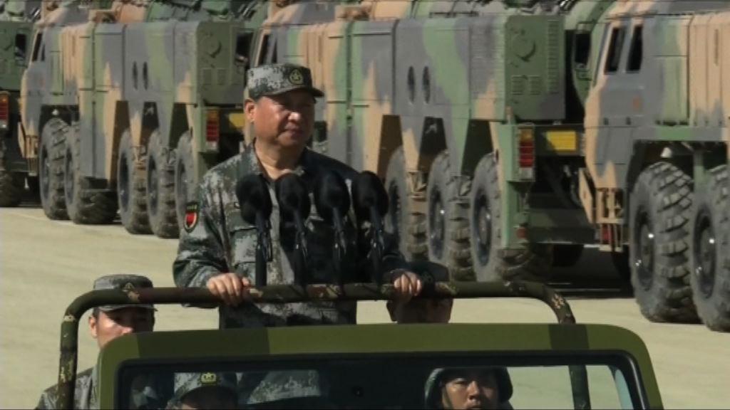 解放軍閱兵 分析指習近平十九大前確立權威