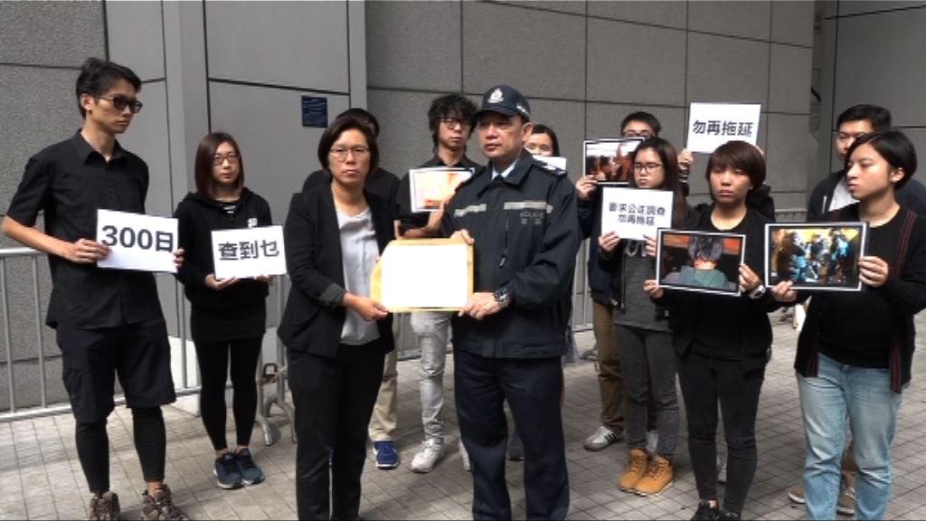明報工會促跟進記者疑被警察毆打