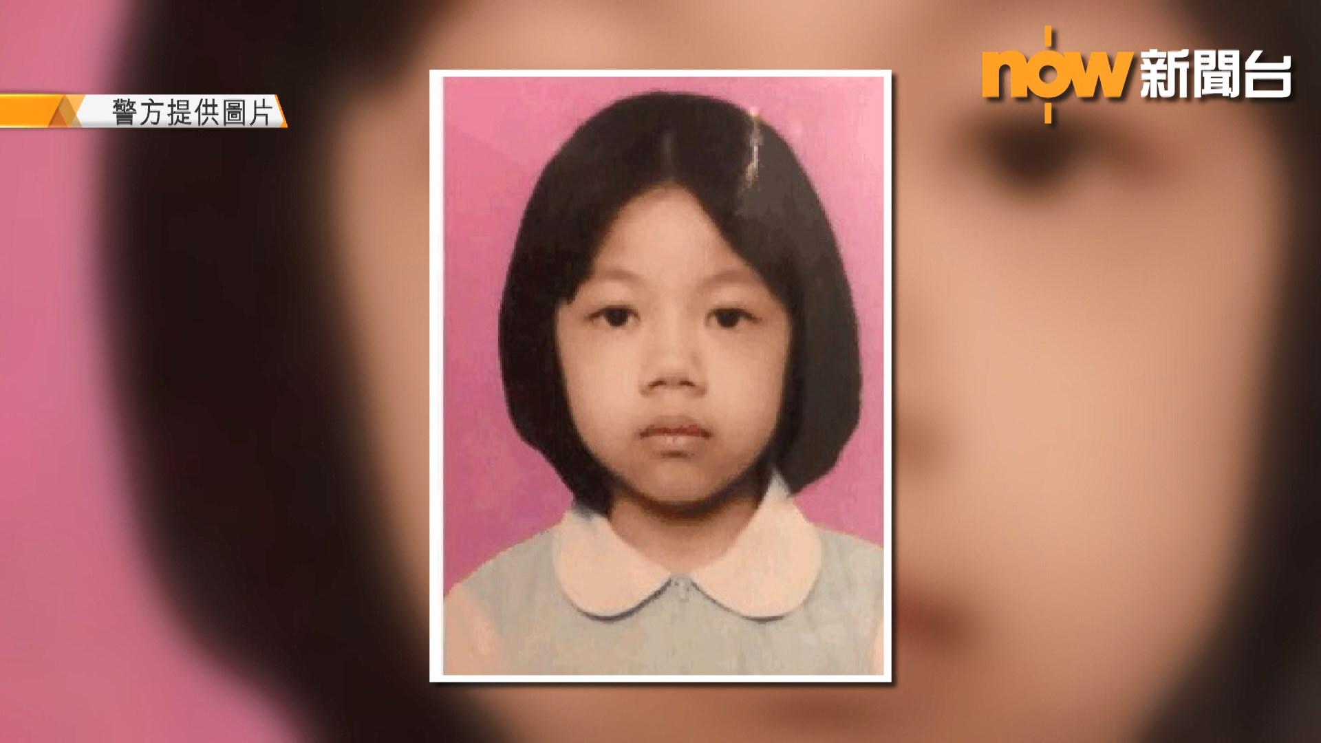 警方籲提供10歲失蹤女童下落