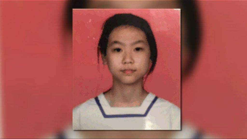 12歲女童失蹤6日 警方籲提供資料