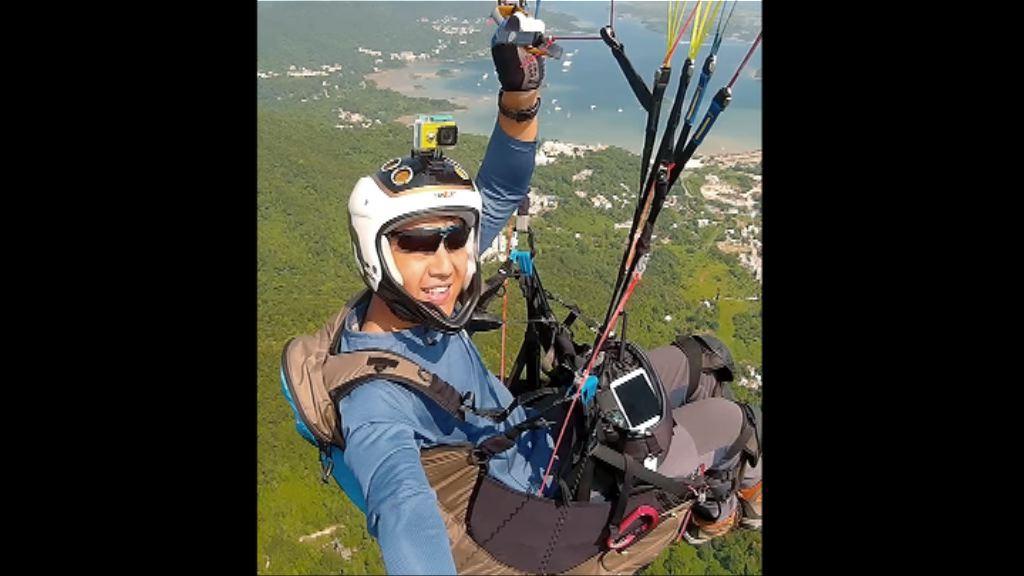 搜救人員收到玩滑翔傘失蹤男子的儀器訊號