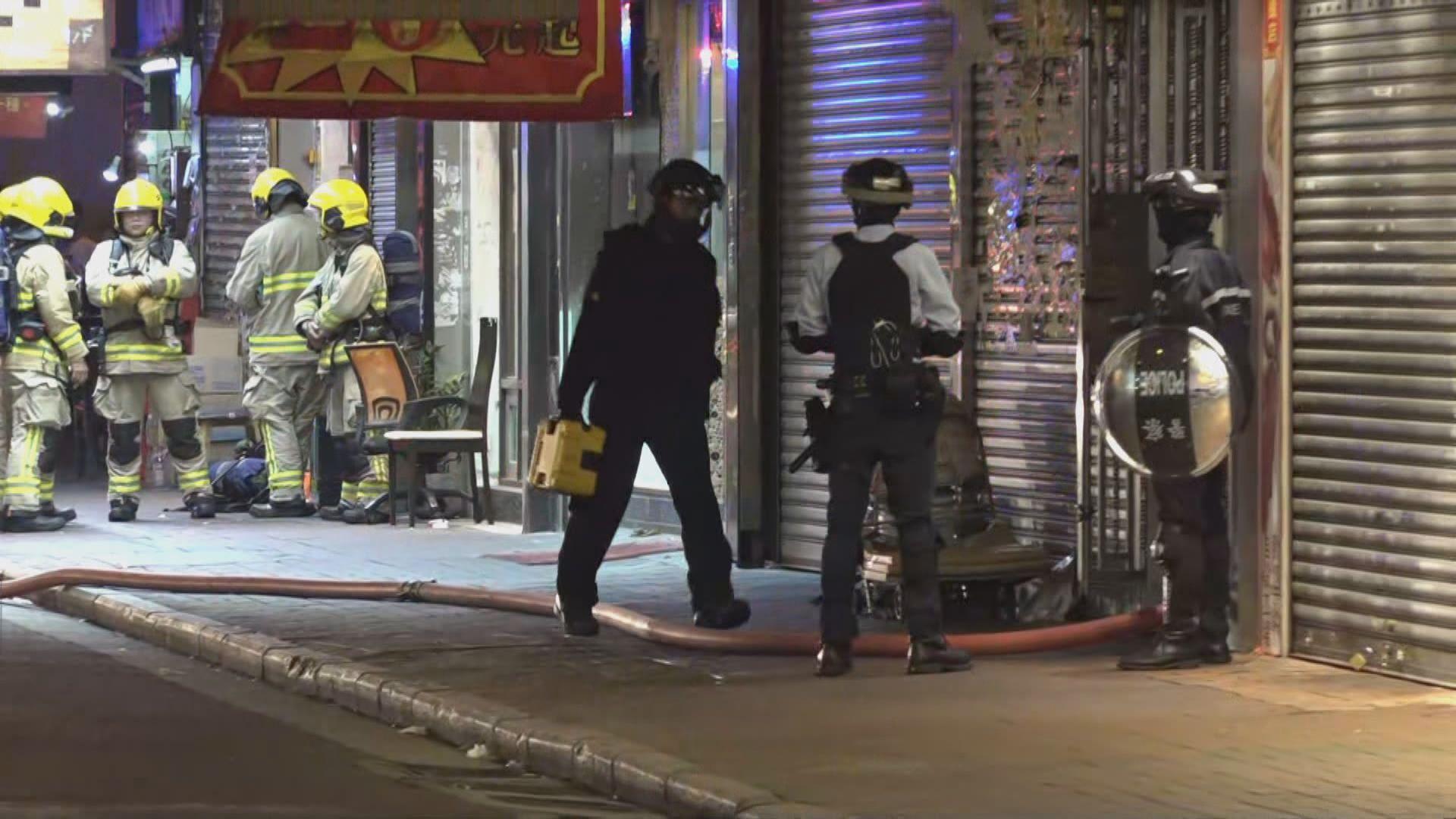 旺角發現疑爆炸品 警方拘一名男子
