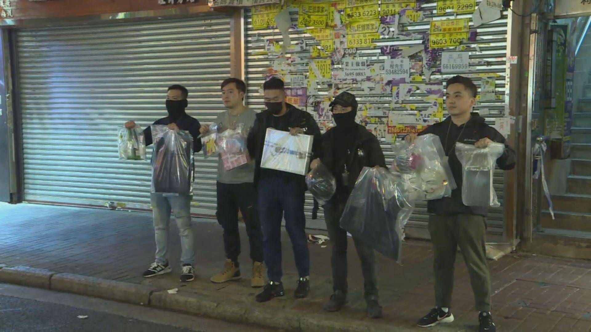 旺角發現懷疑爆炸品 警方拘捕四名涉案男子
