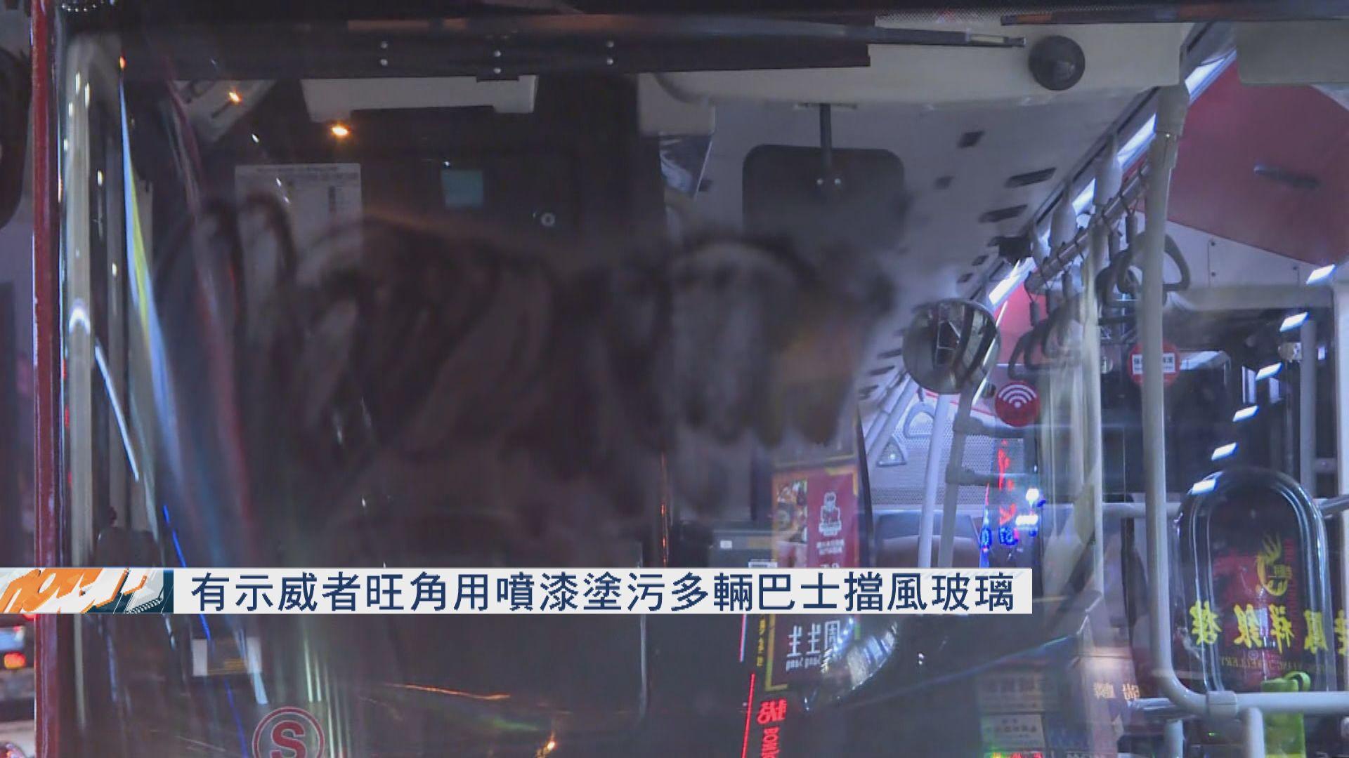有示威者旺角用噴漆塗污多輛巴士擋風玻璃