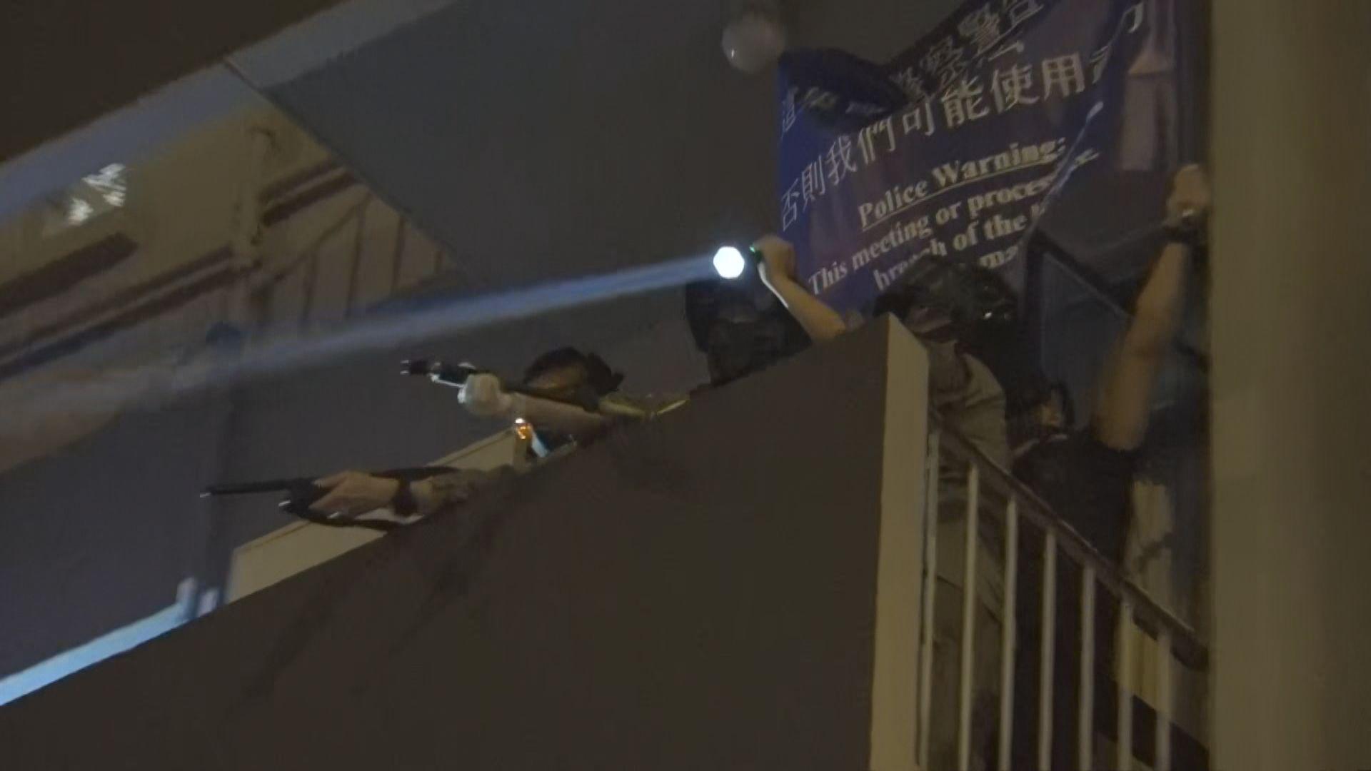 警員晚上在旺角警署內發射布袋彈槍
