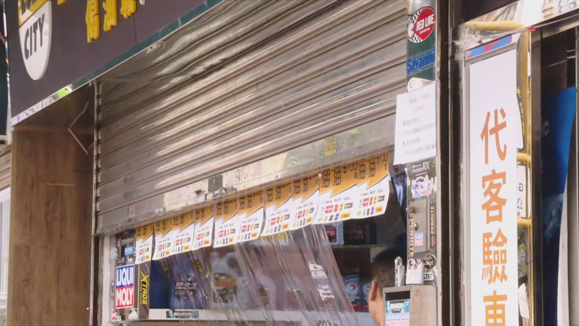 【旺角遊行】有商戶指店舖會提早關門