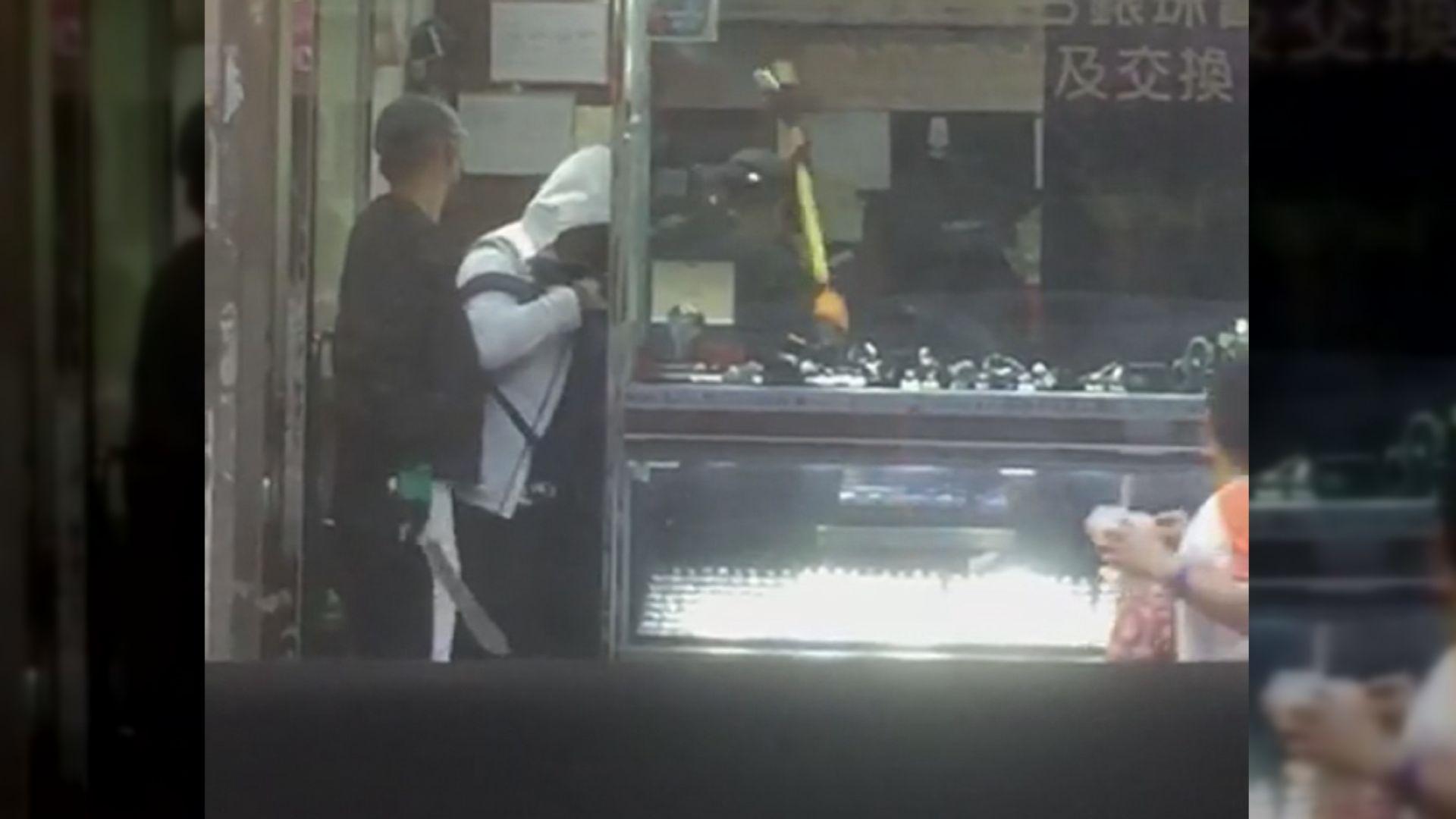 旺角一間表行被多名賊人搶劫損失一批手錶