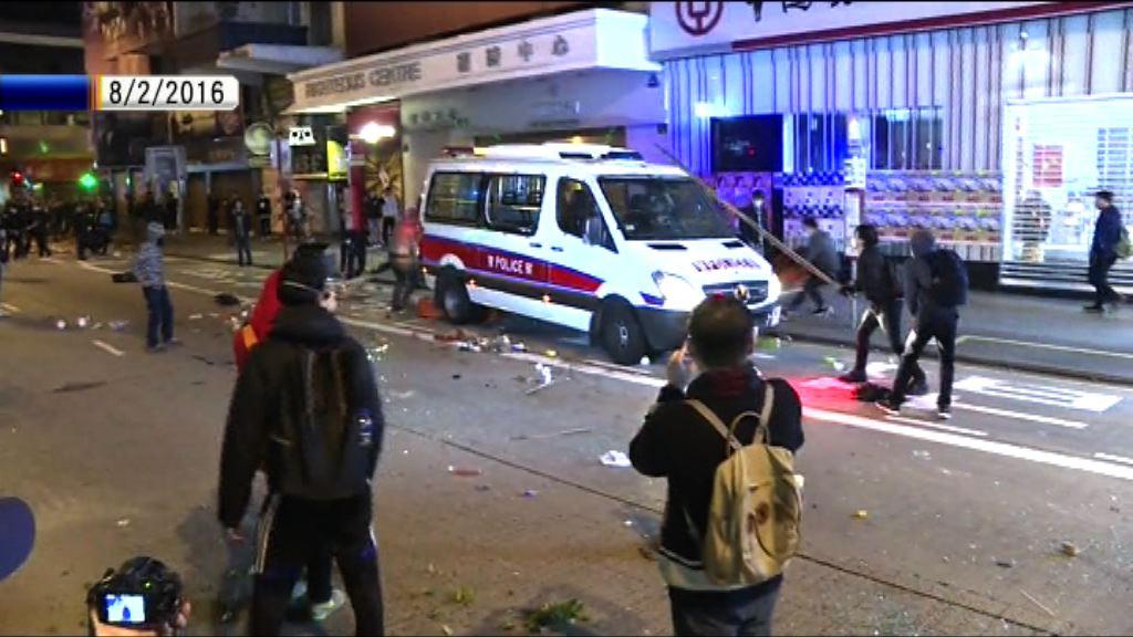 旺角騷亂一周年 被告:激進示威仍有必要