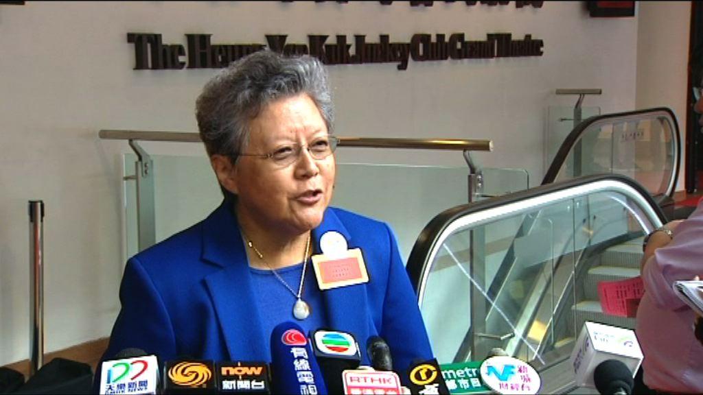范徐麗泰:毋須因旺角騷亂而為23條立法
