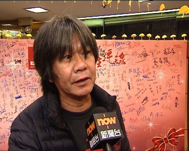 梁國雄:不明白為何無罪仍要守保釋條件