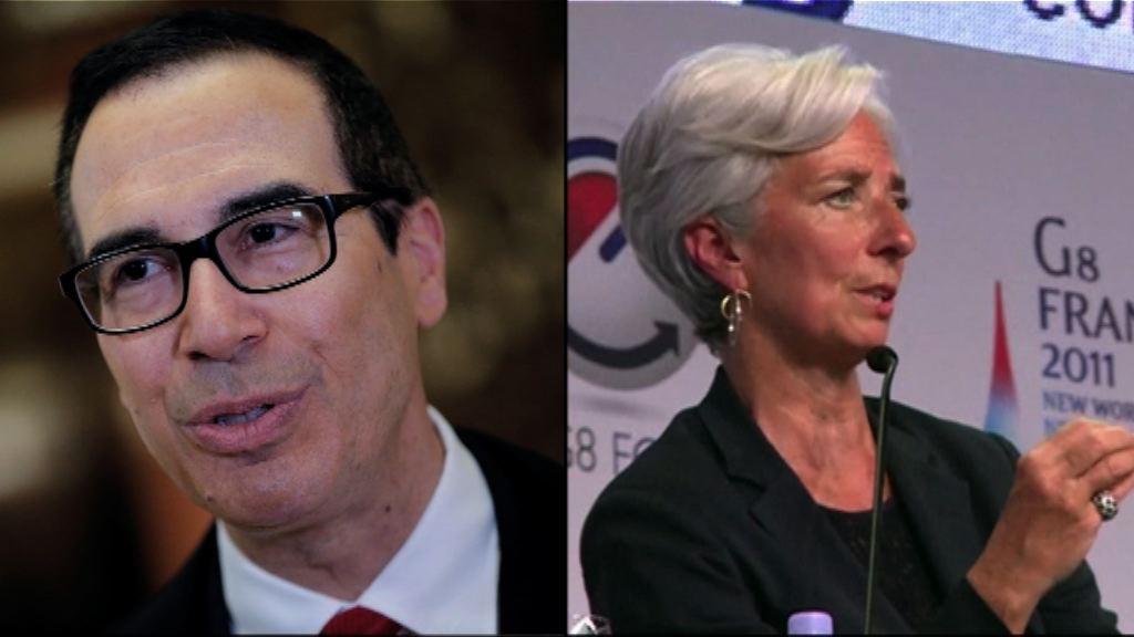 美財長促請IMF提供坦率公正匯率政策分析