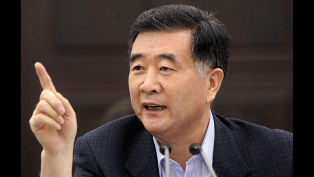 汪洋:中美經貿關係朝正確方向前進