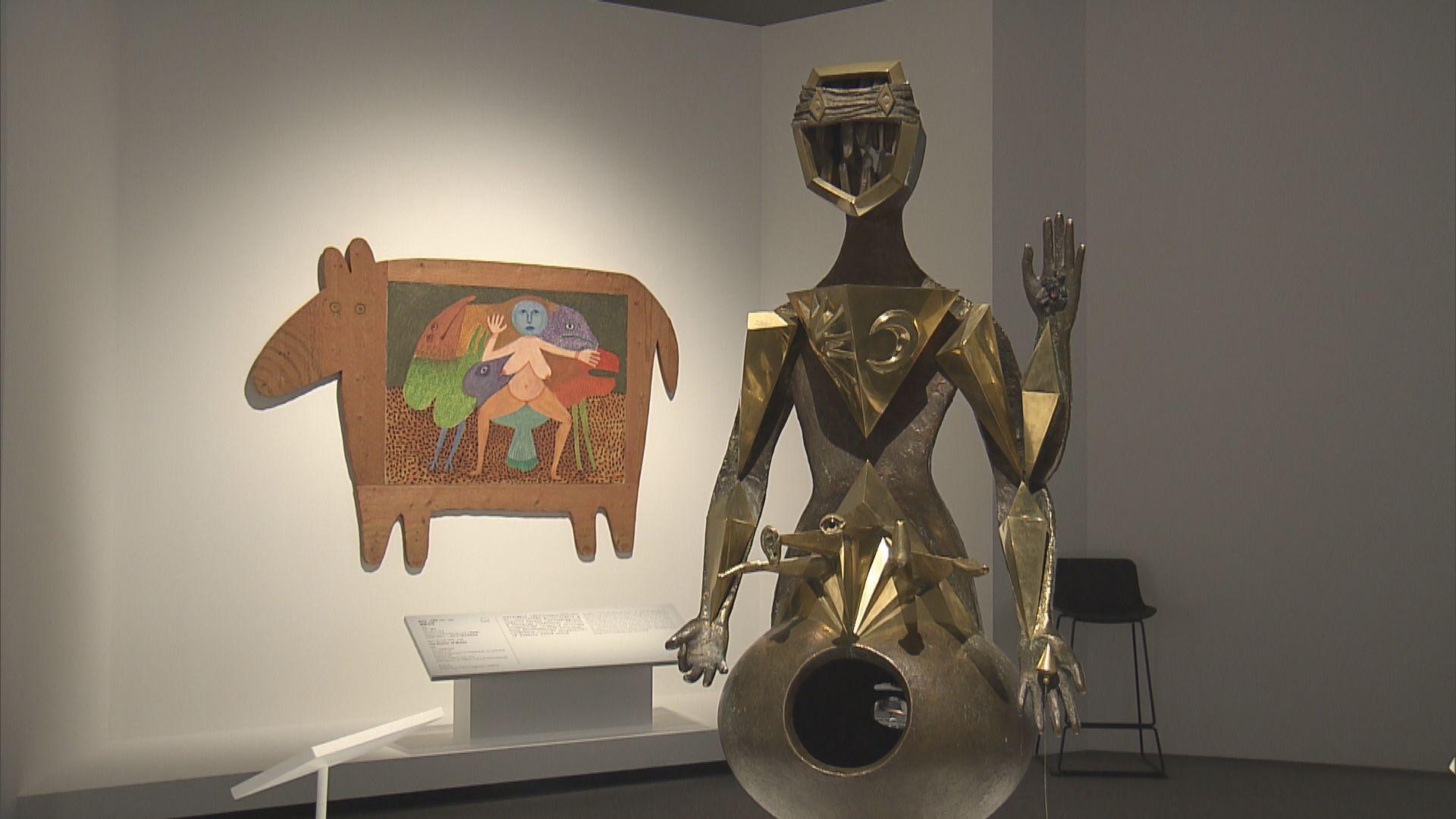 香港藝術館超現實主義展覽 冀讓市民疫下感受外國藝術