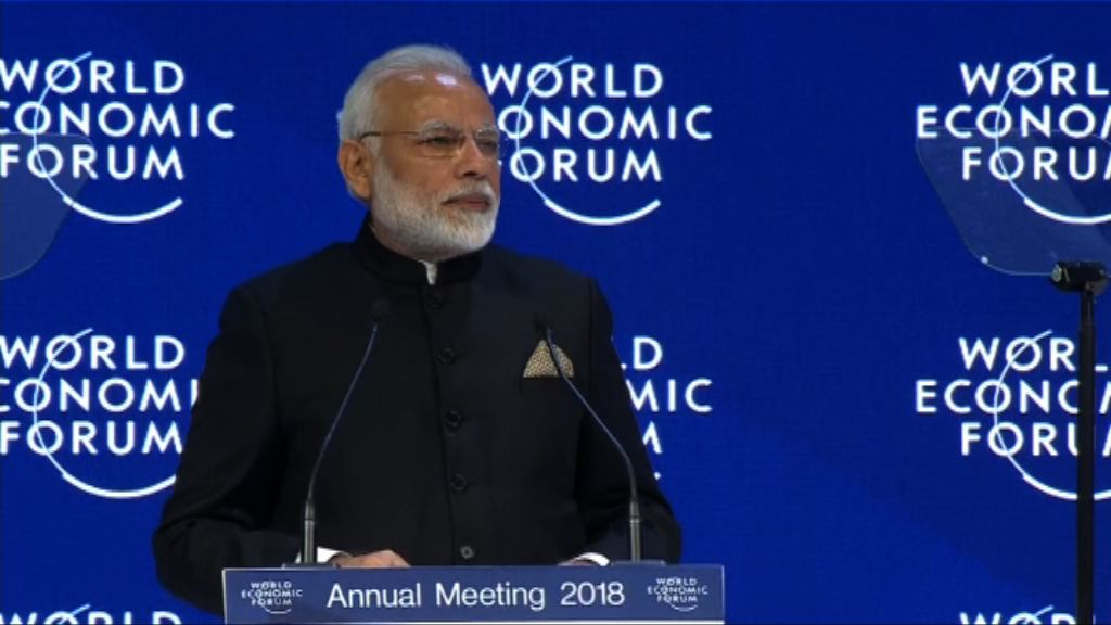 印度總理:貿易保護主義冒起令人擔憂
