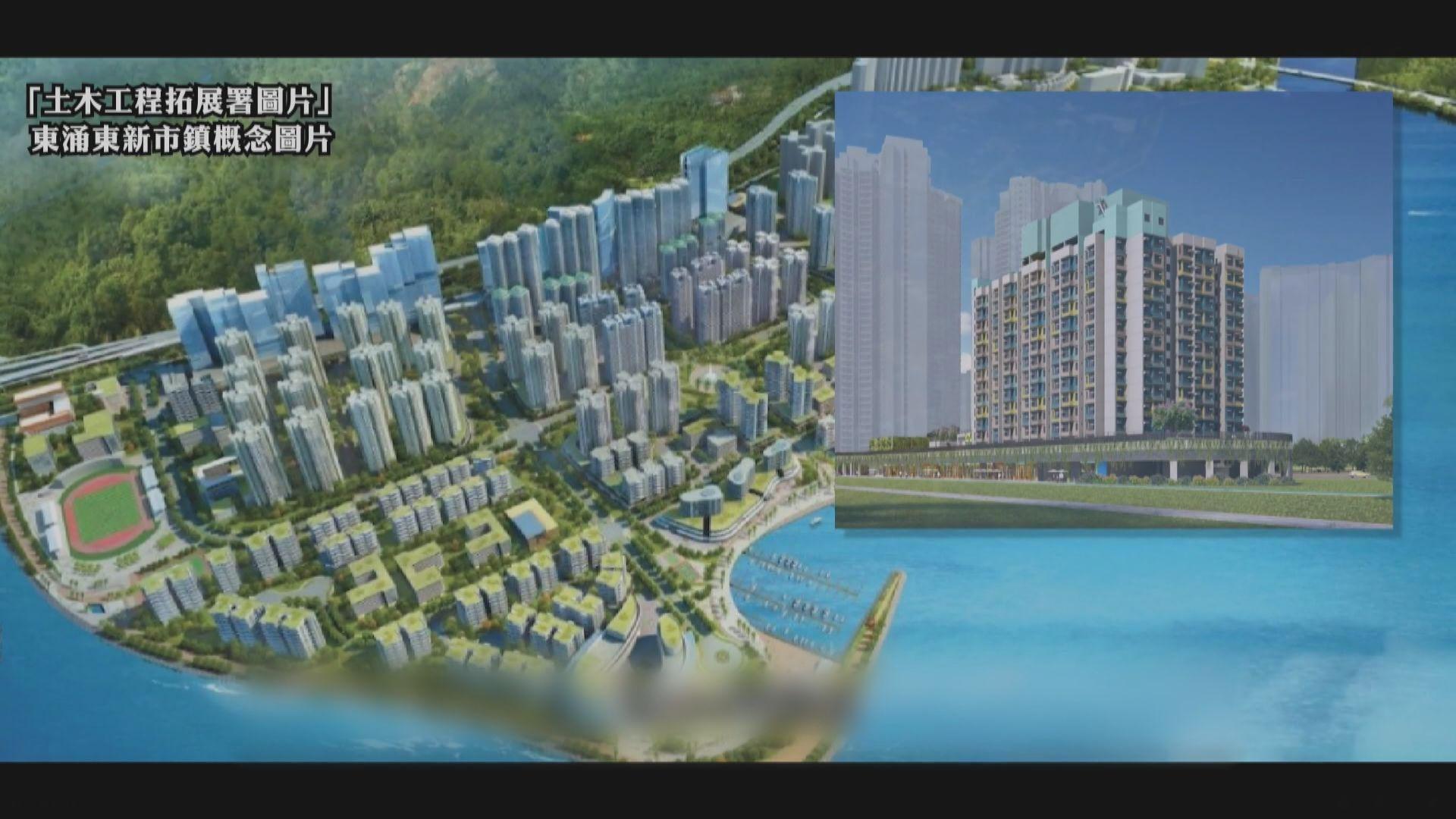 東涌第99區將使用組裝合成法興建
