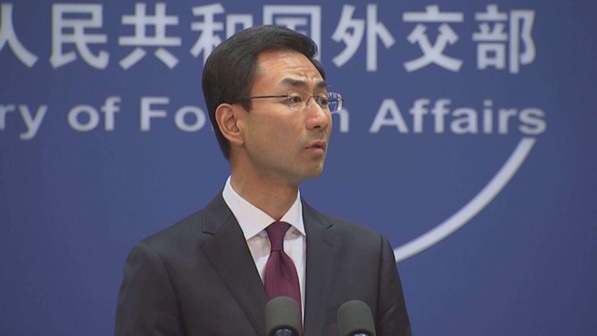 外交部譴責香港示威已演化為極端暴力行動