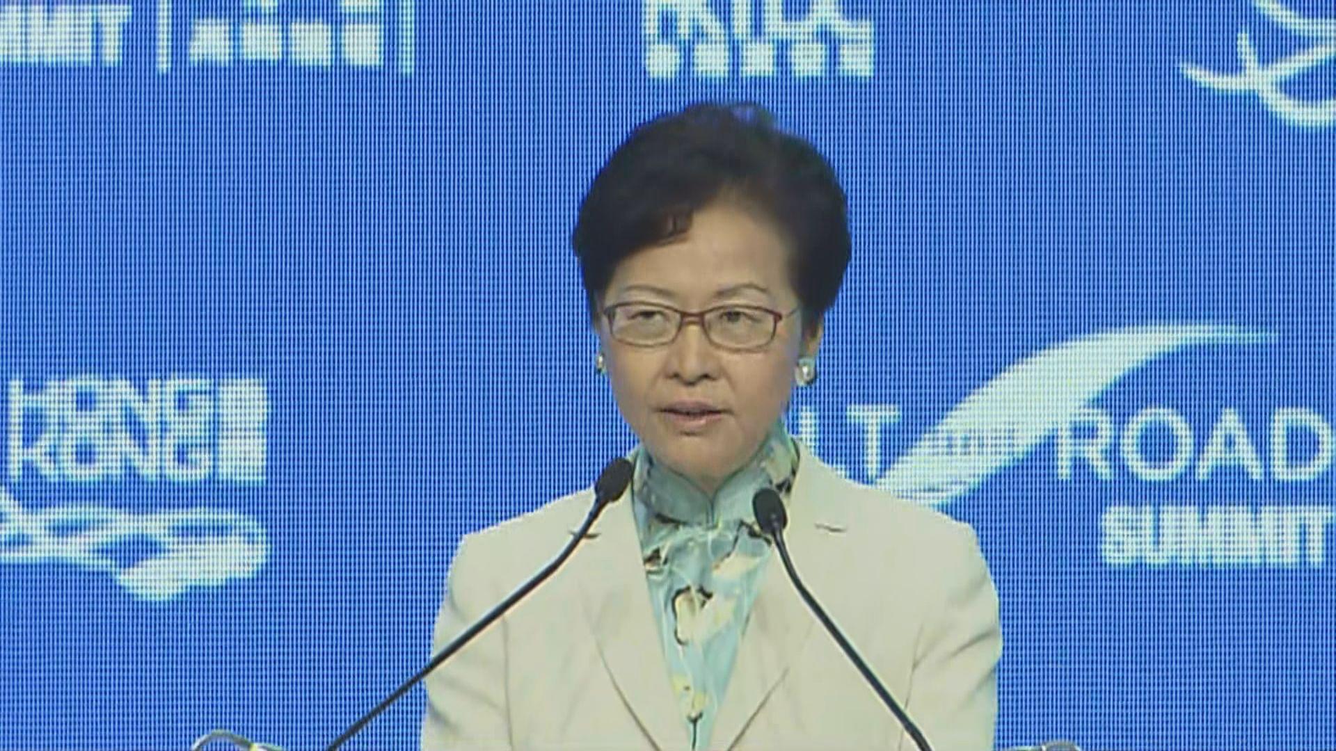 林鄭:有信心透過政府及港人努力重展對話修補分歧