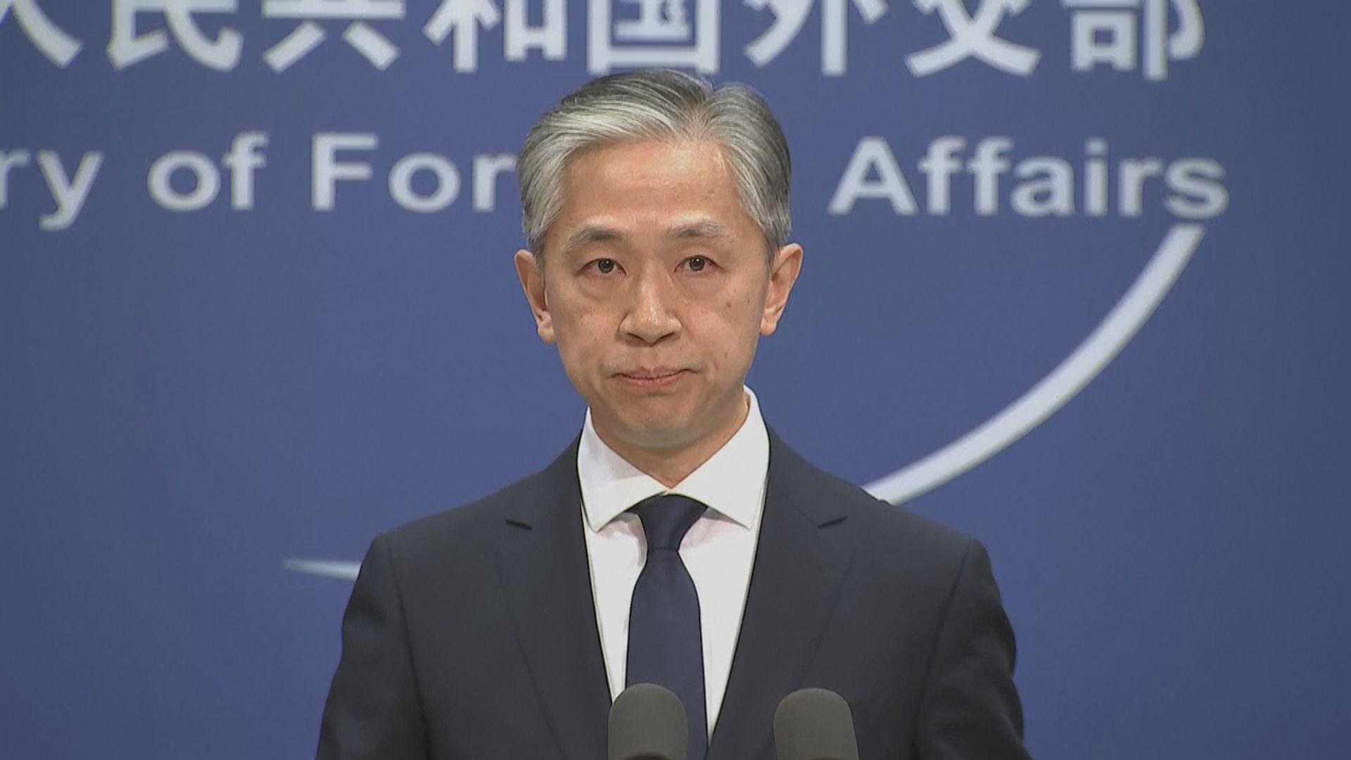 外交部批評英澳等西方國家雙重標準 已提出嚴正交涉