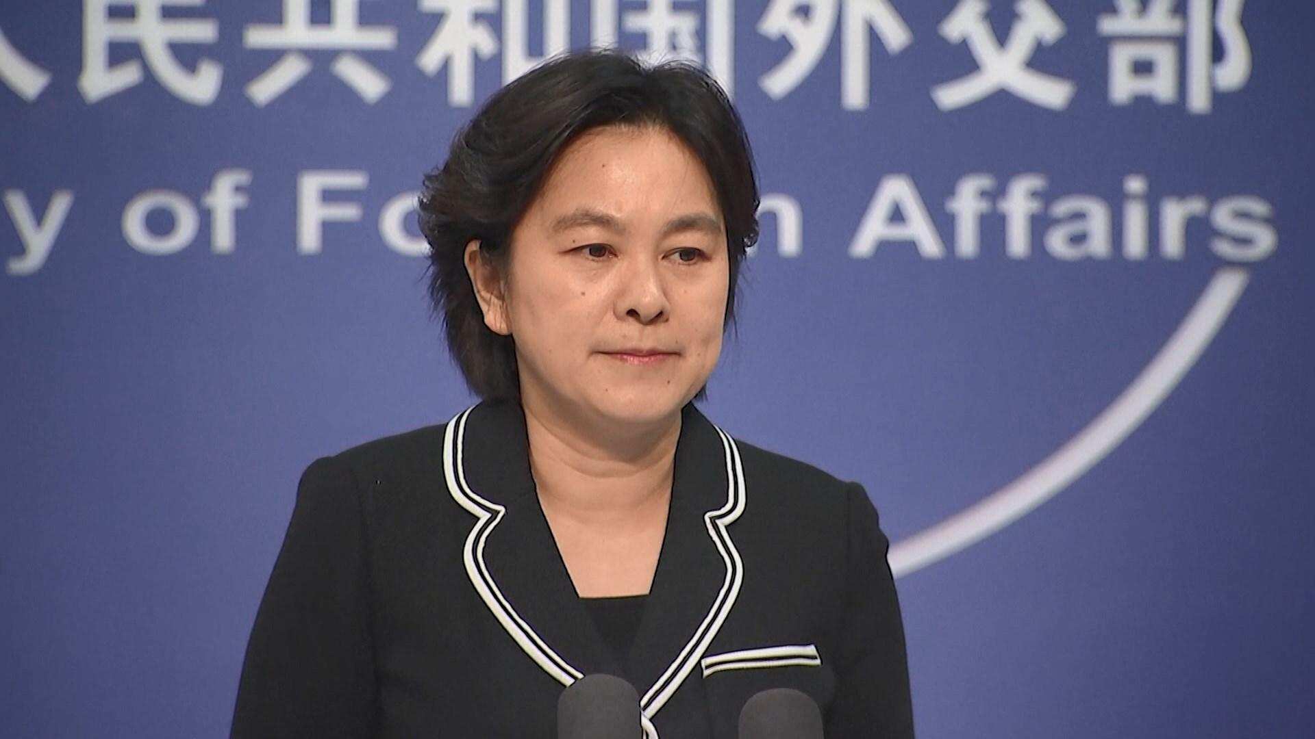 外交部籲港人團結 共同維護香港安全