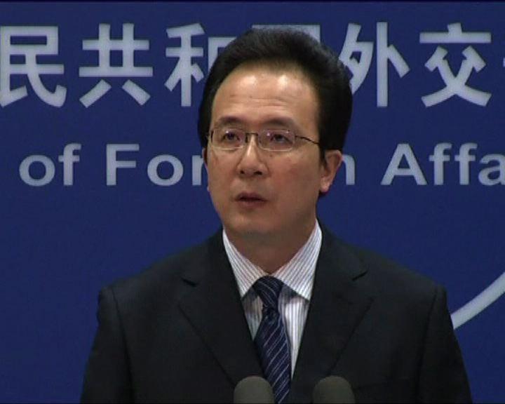 北京外交部:中央對六四事件有定論