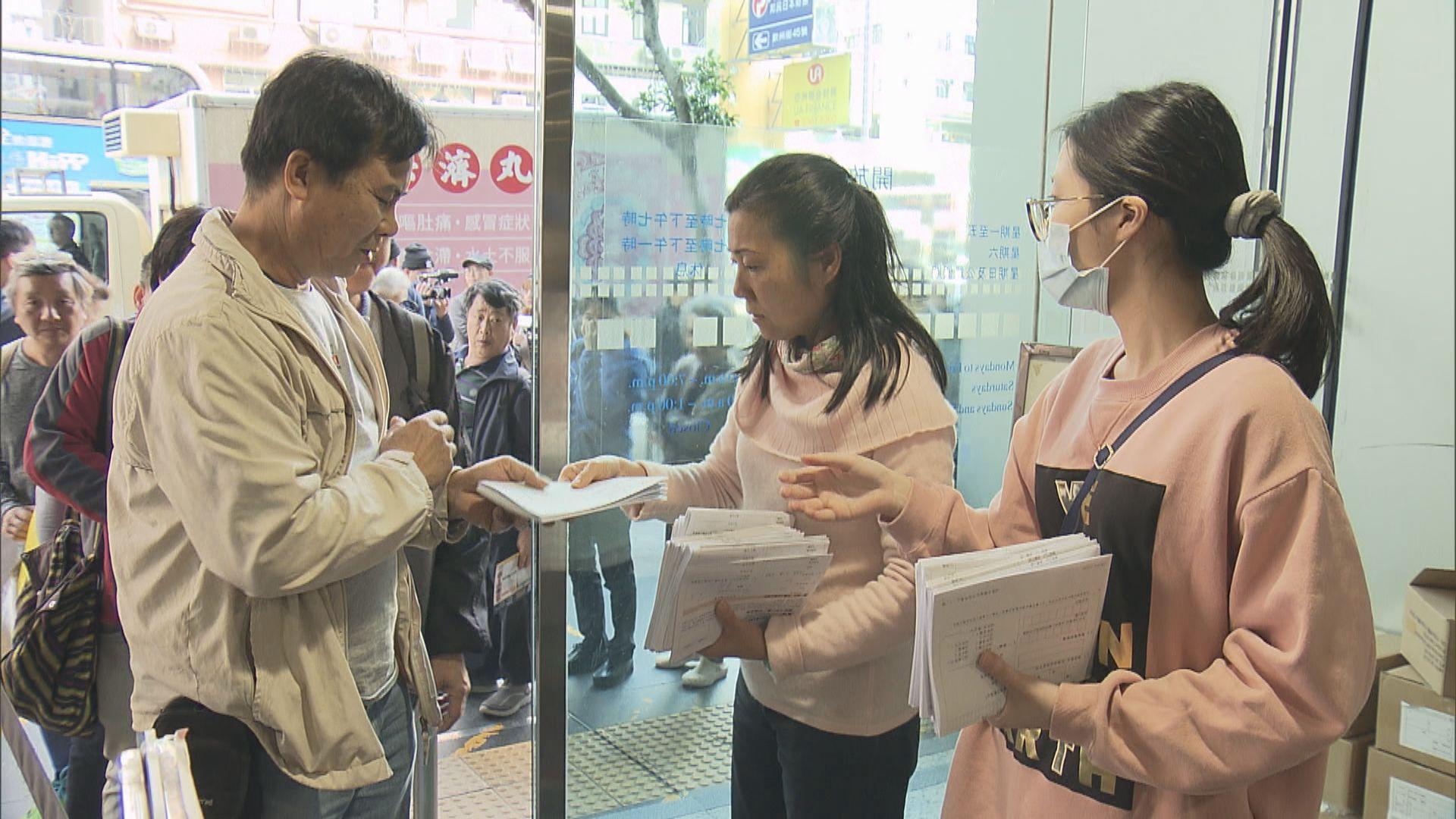 政府:申請派發四千元毋須提交住址證明
