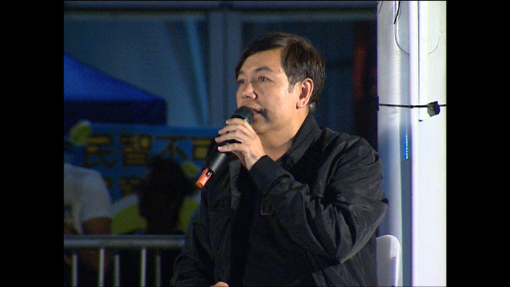 香港電影工作者總會憂判決阻礙電影發展