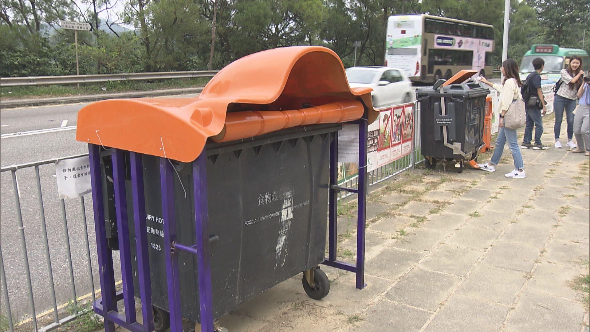 漁護署推出三款垃圾桶減野生動物滋擾