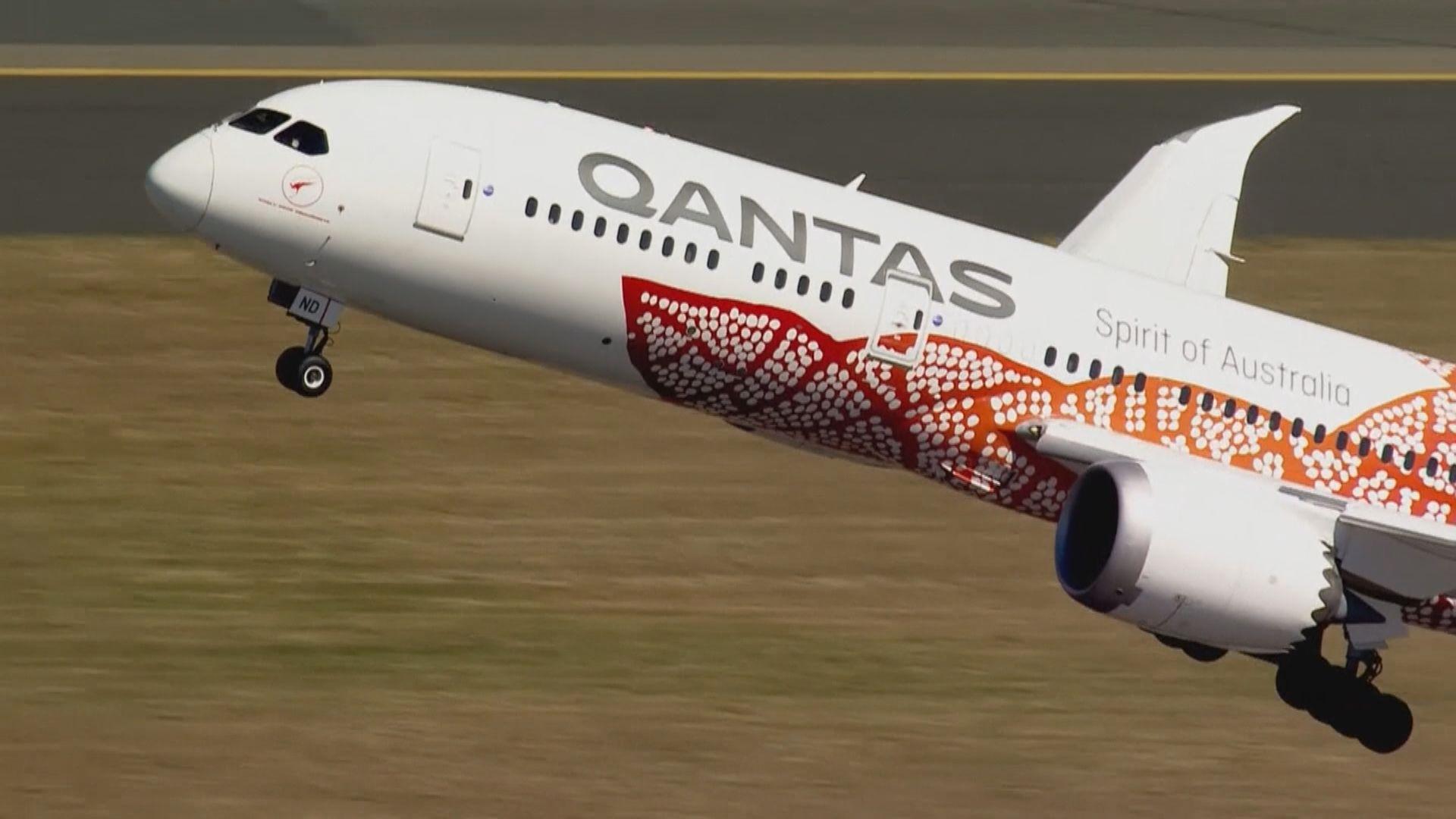 澳航藉「超級血月」推出賞月機票 大受乘客歡迎