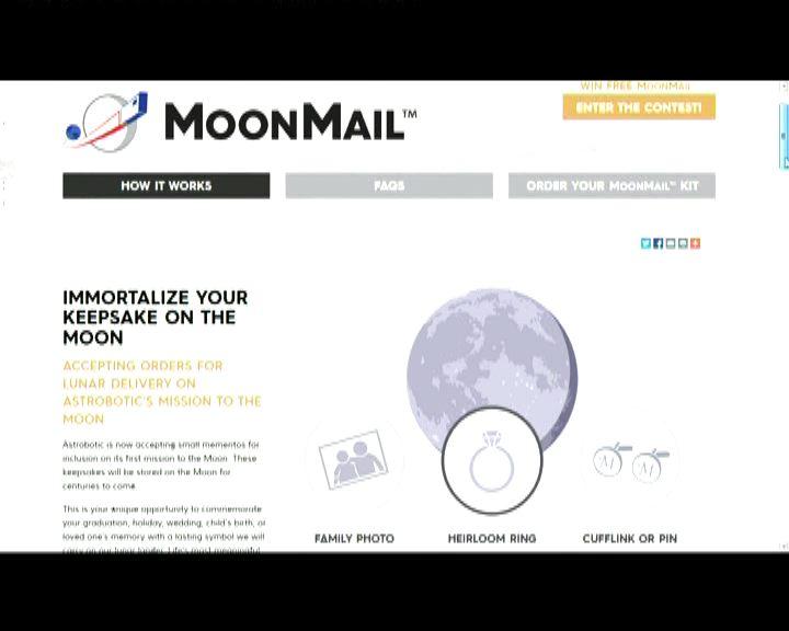 美企業推月球郵寄服務
