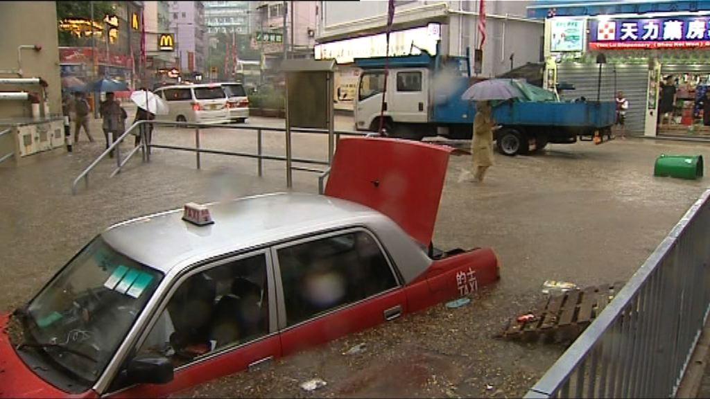 中午改發黃色暴雨警告 筲箕灣嚴重水浸