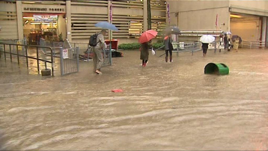 本年首個黑色暴雨警告下多區水浸