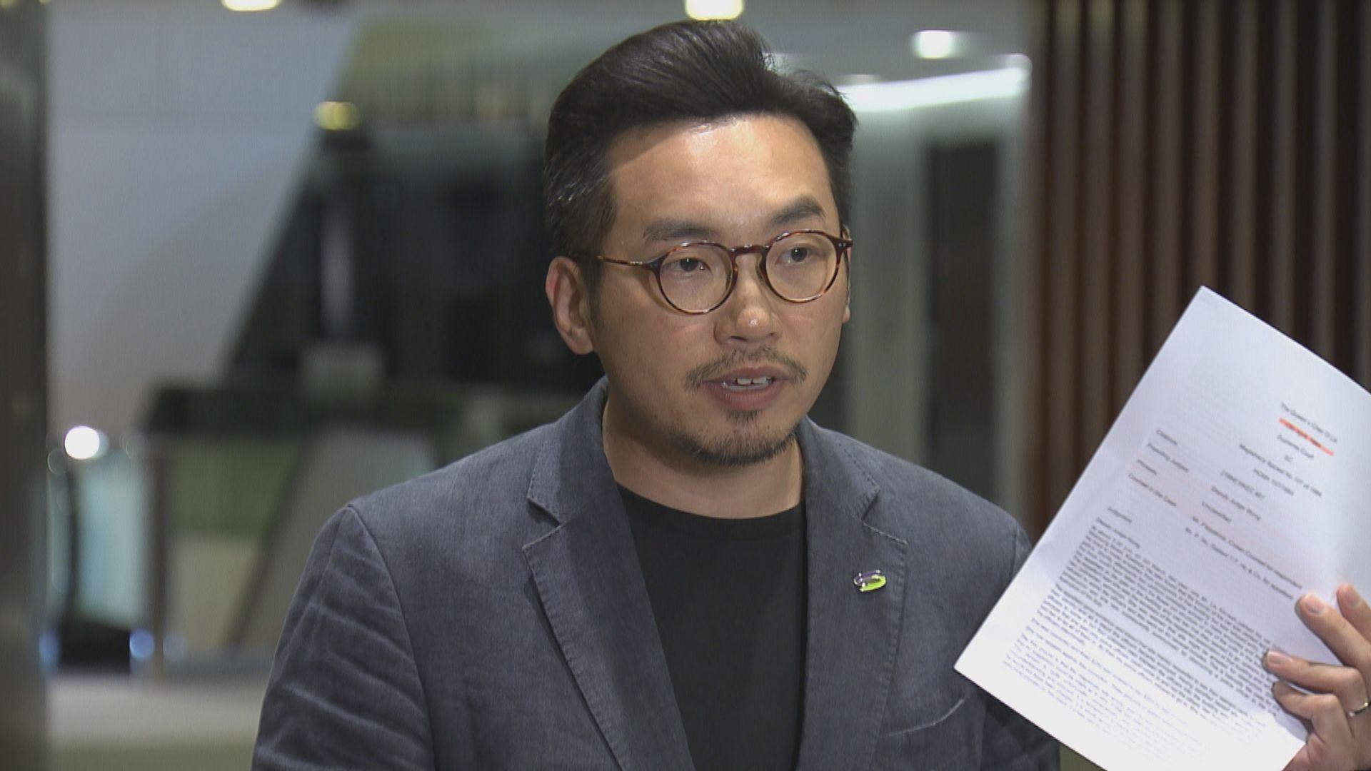 楊岳橋:警方拘捕新港城中心保安製寒蟬效應
