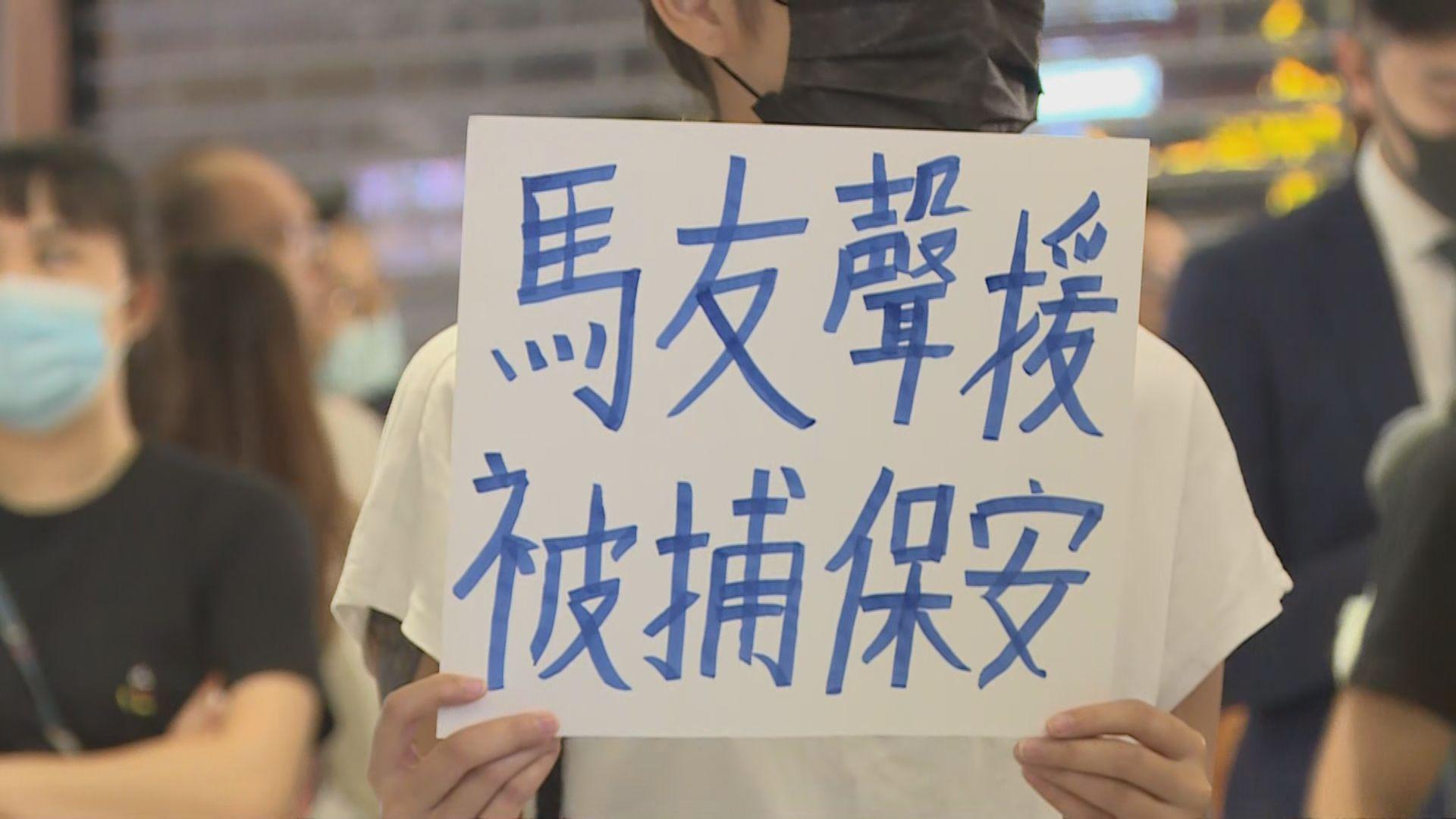 網上號召到新港城中心聲援被捕保安職員