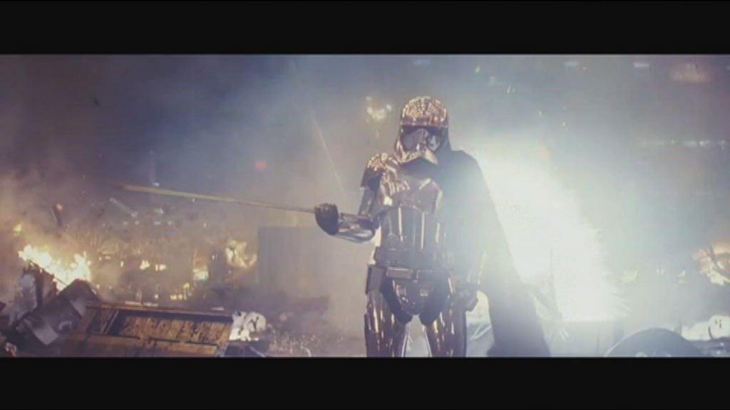 【電影館】星球大戰:最後絕地武士