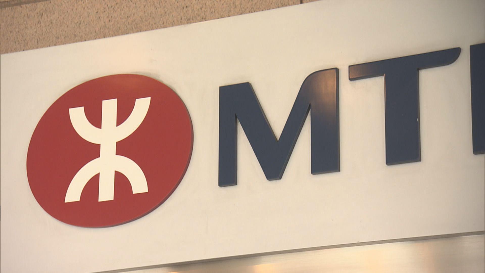 港鐵指金鐘、灣仔及太子站十月一日起關閉
