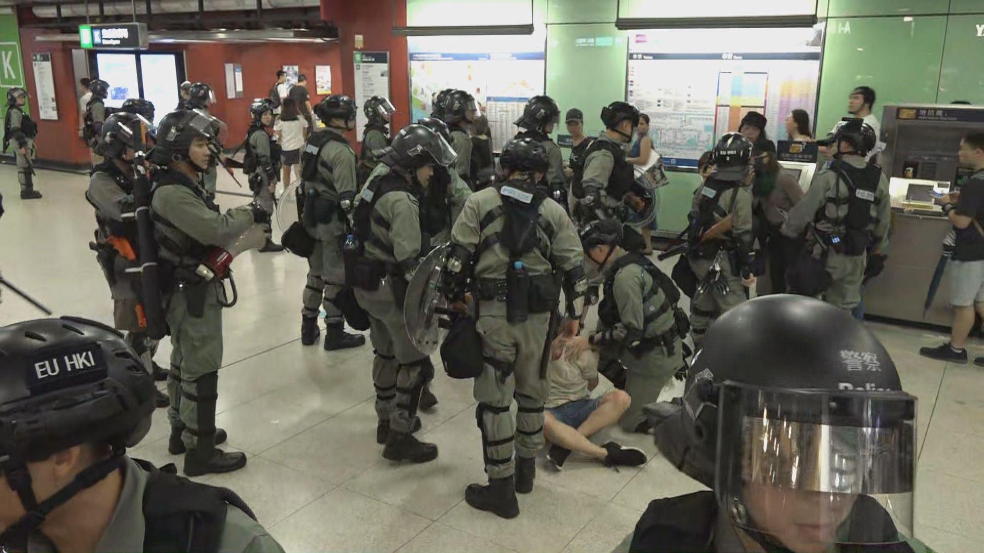 中環站有衝突要關閉 警制服多人