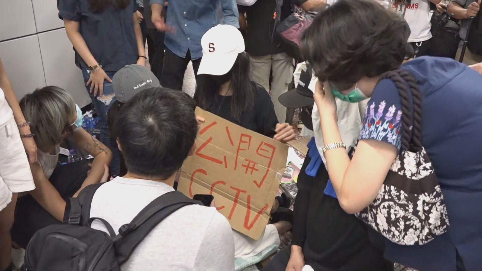 市民太子站一度絕食籲港鐵公開閉路電視片段