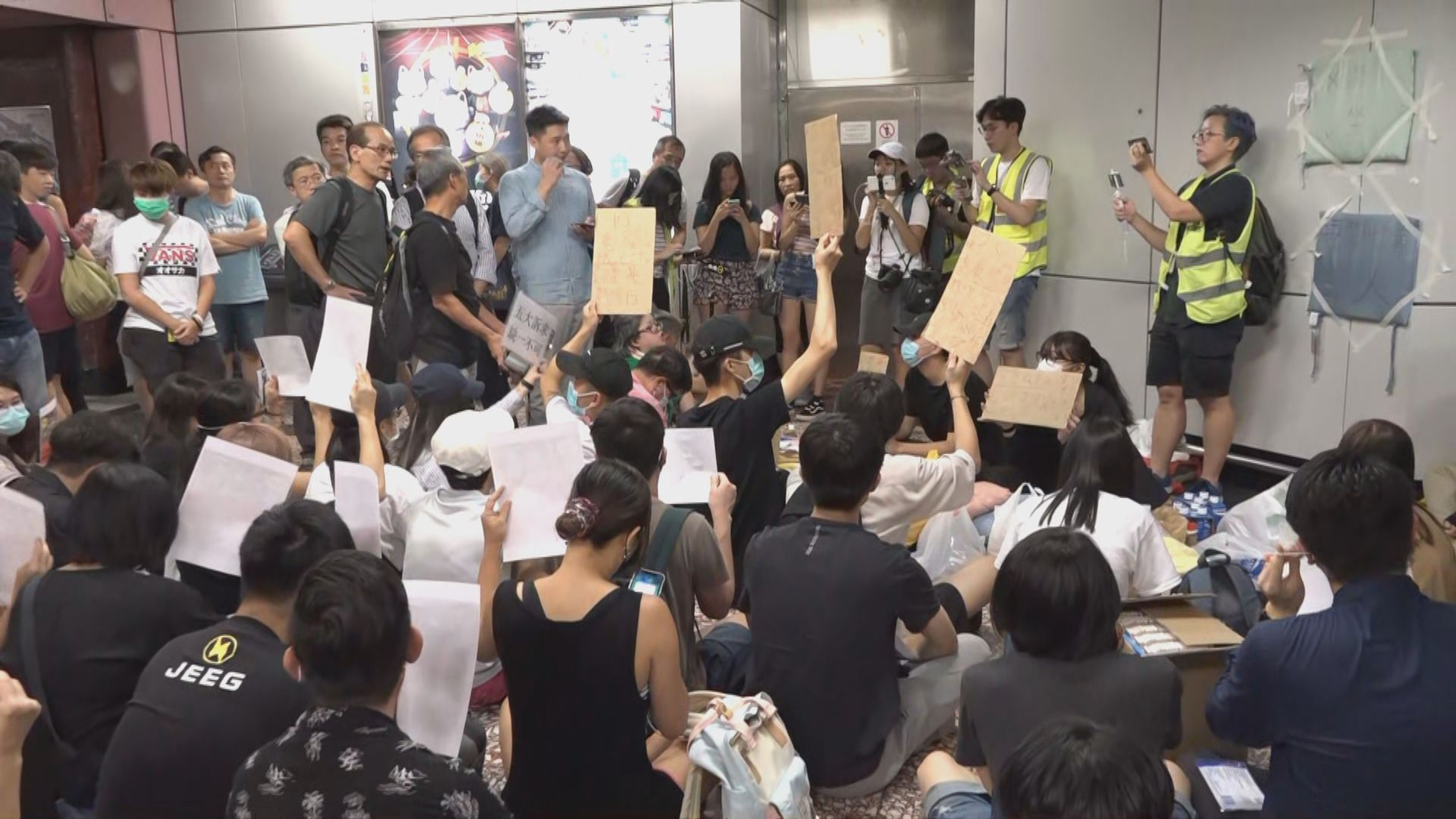 港鐵因應有人群聚集關閉太子站