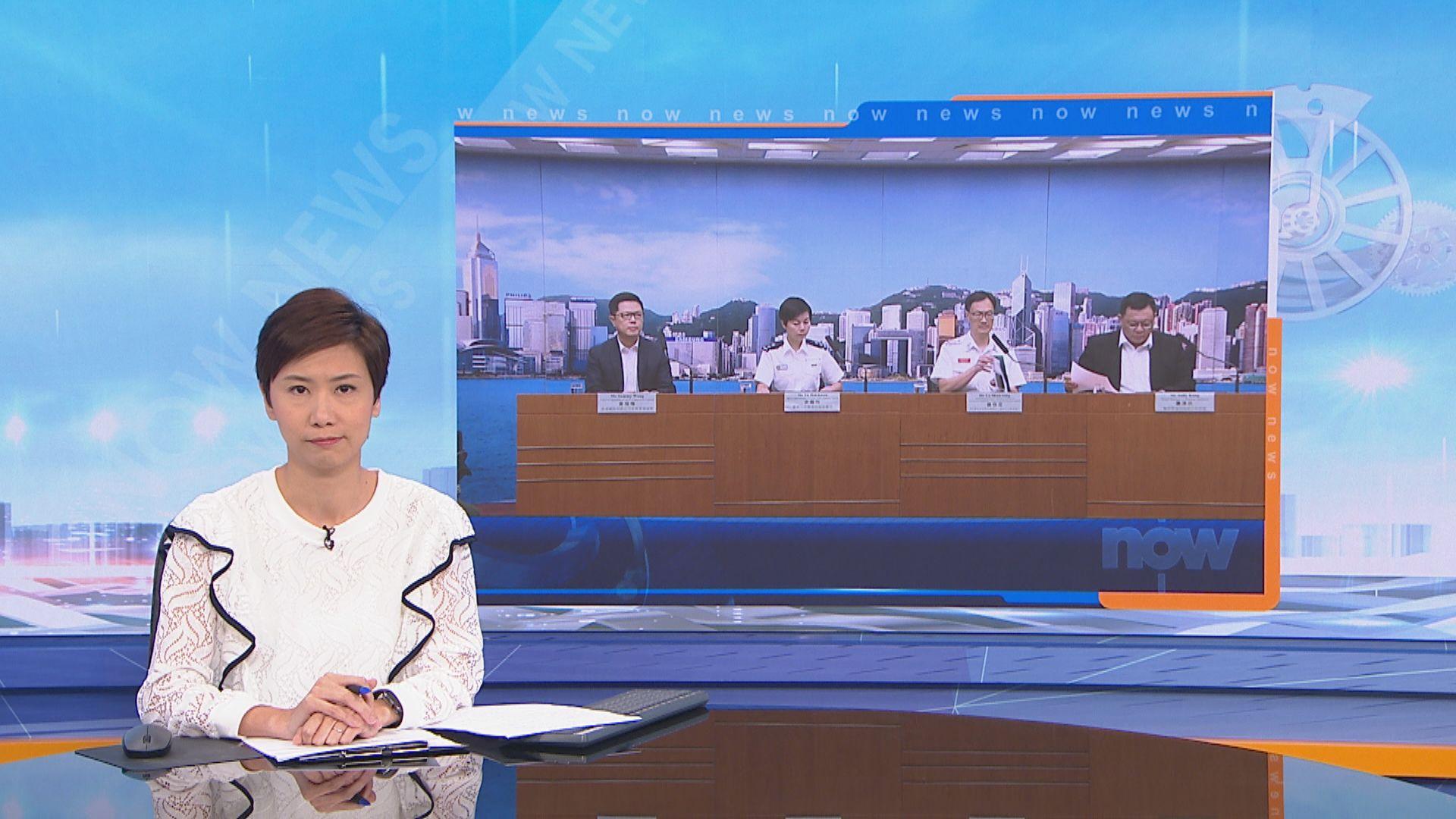 港鐵公開8月31日太子等站內閉路電視截圖